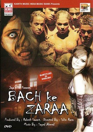 Злющие мертвецы - Bach Ke Zaraa