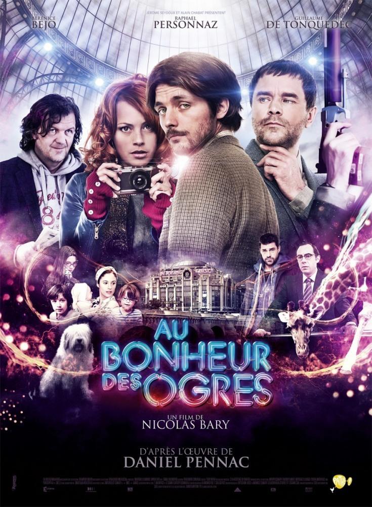 Ограм на счастье - Au bonheur des ogres