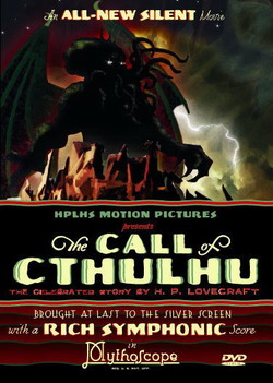 Зов Ктулху - The Call of Cthulhu
