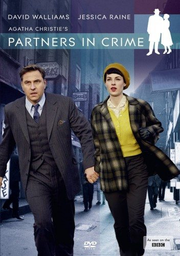 ������� �� ������������ - Partners in Crime