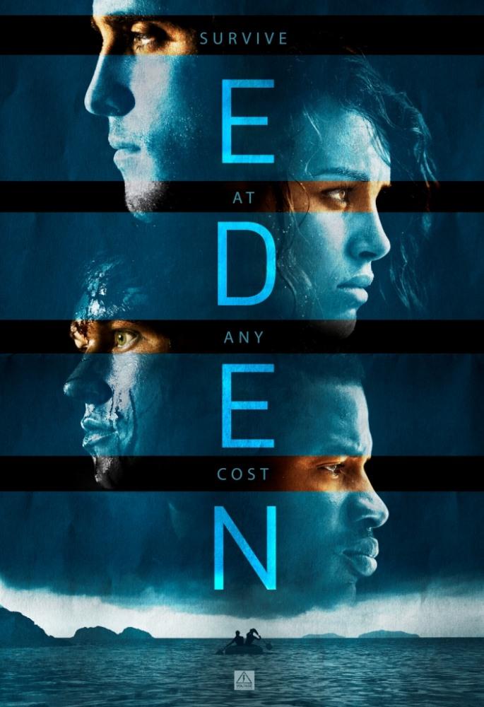 Эдем - Eden