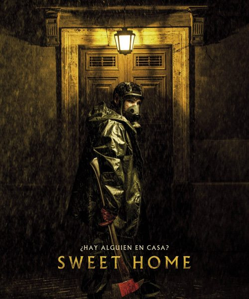 Милый дом - Sweet Home