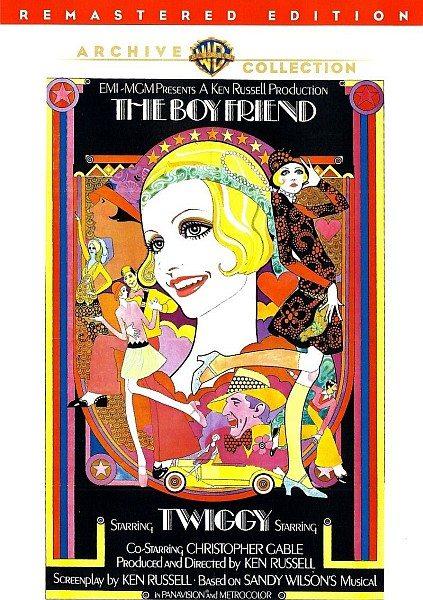Приятель - The Boy Friend