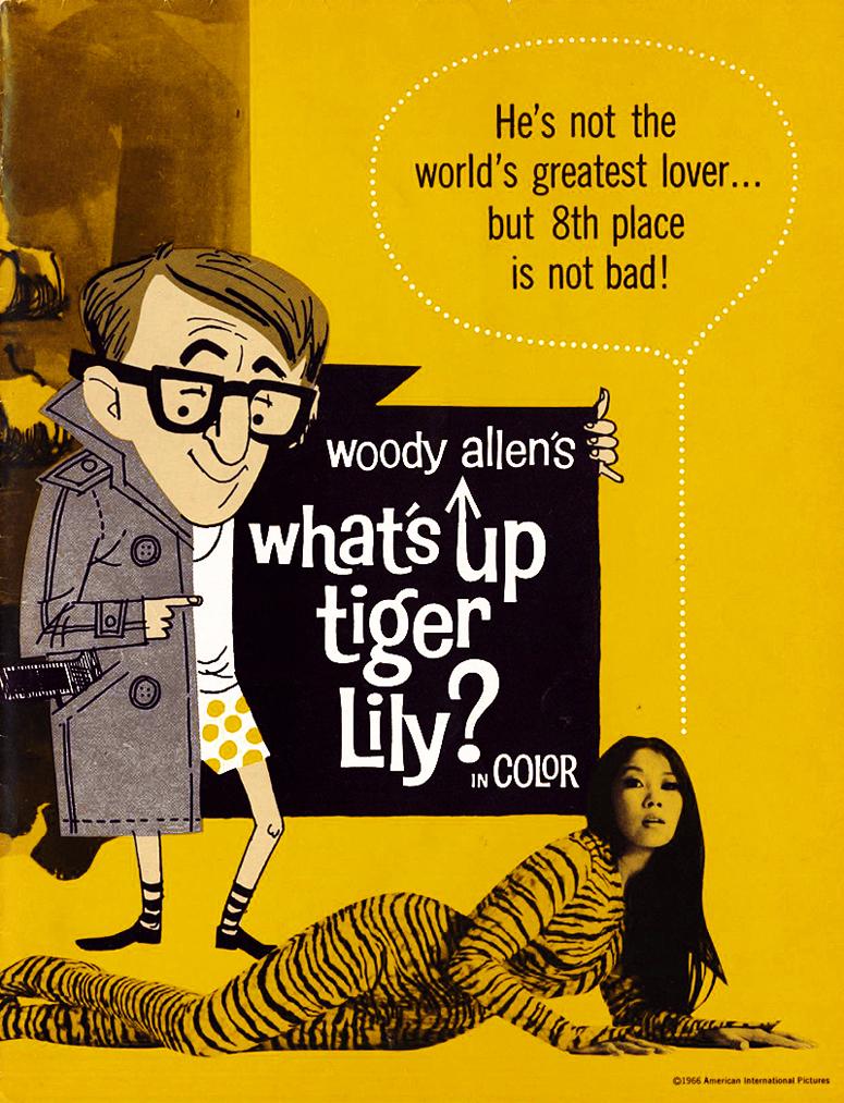 Что случилось, тигровая лилия? - What's Up, Tiger Lily