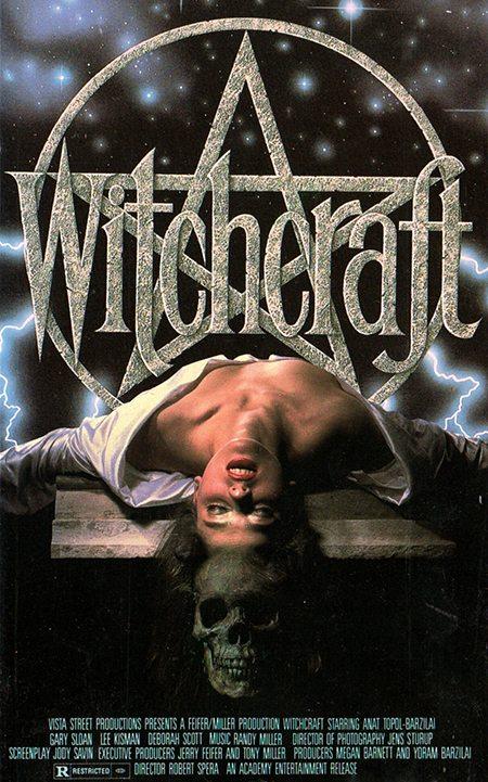 Колдовство - Witchcraft