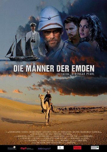 Мужчины Эмдена - Die MГ¤nner der Emden