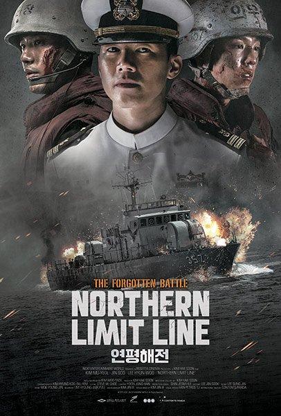 Северная пограничная линия - N.L.L- Yeonpyeong Haejeon