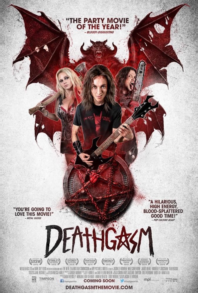 Смертельный оргазм - Deathgasm