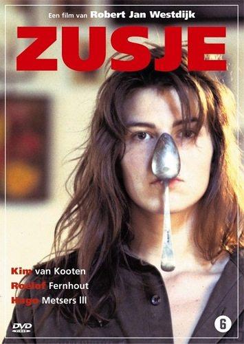Младшая сестра - Zusje
