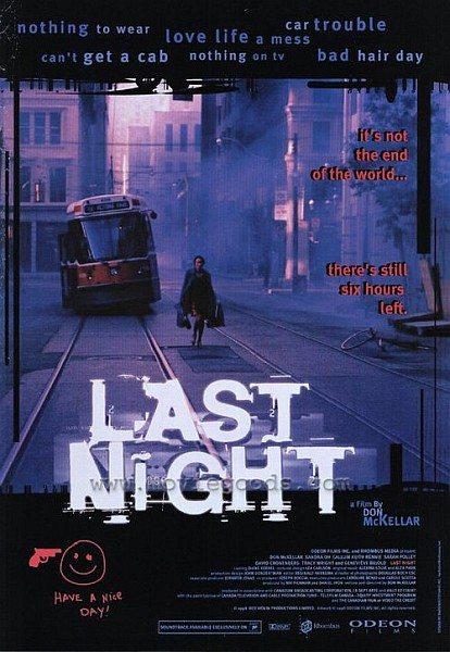 Последняя ночь - Last Night