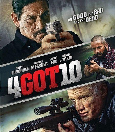 Забыть - 4Got10