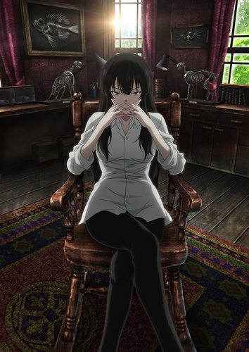Труп под ногами Сакурако - Sakurako