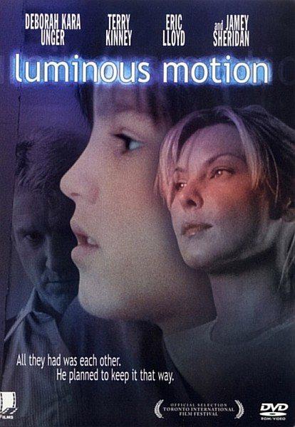 Яркое движение - Luminous Motion