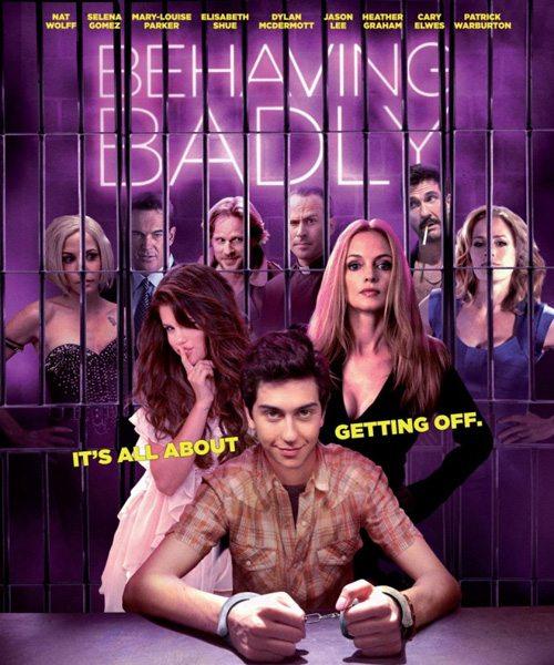Плохое поведение - Behaving Badly
