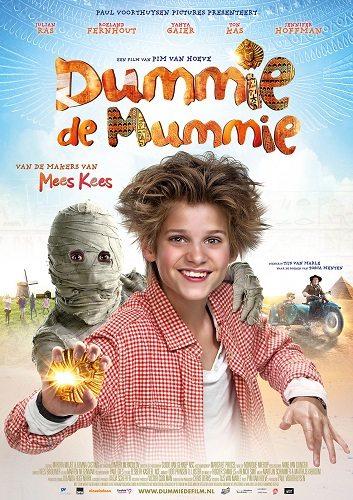 Моя любимая мумия - Dummie de Mummie