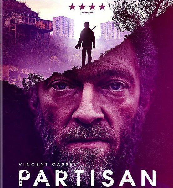 Партизан - Partisan