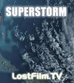 Супершторм - Superstorm