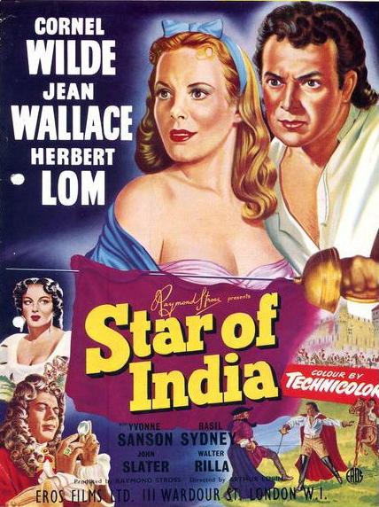 Звезда Индии - Star of India
