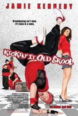 ������ �� ����� - Kickin It Old Skool