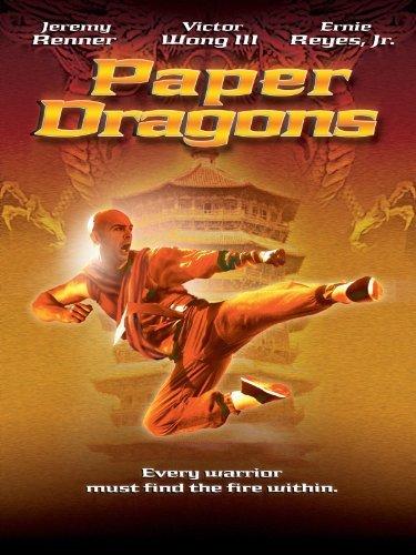 Тайна монастыря - Paper Dragons