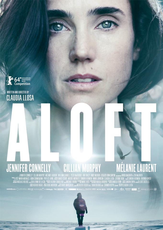 В воздухе - Aloft
