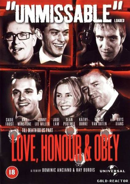 Лондонские псы - Love, Honour and Obey