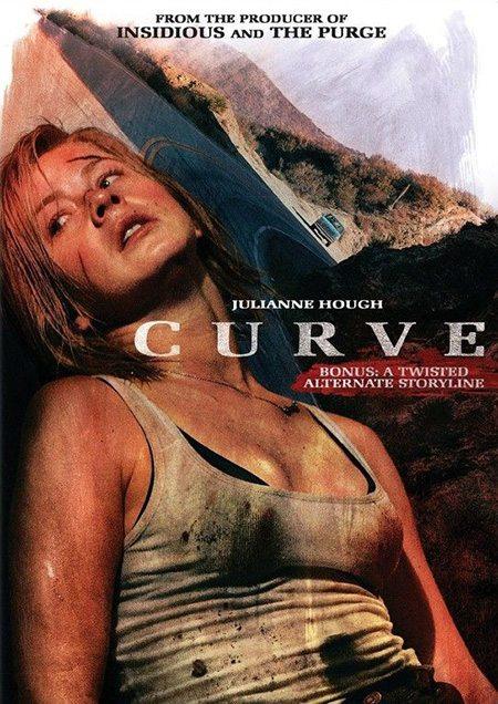 Кривая линия - Curve