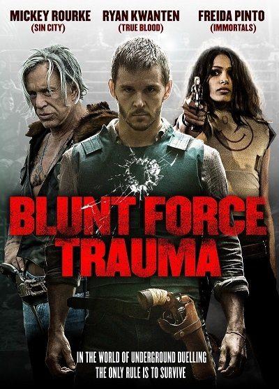Шальное ранение - Blunt Force Trauma
