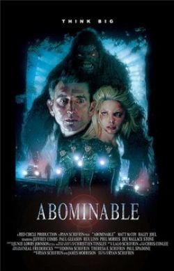 ������� ��� - Abominable