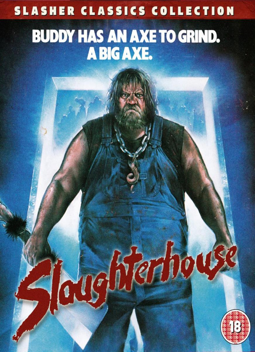Бойня - Slaughterhouse