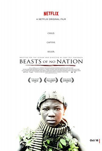 ��������� ����� - Beasts of No Nation