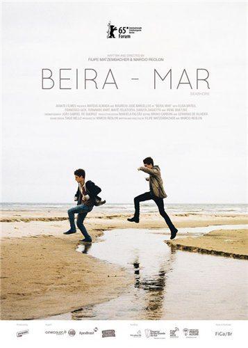 Берег моря - Beira-Mar