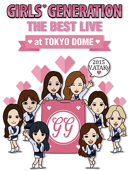 Girls' Generation - The Best Live At Tokyo Dome