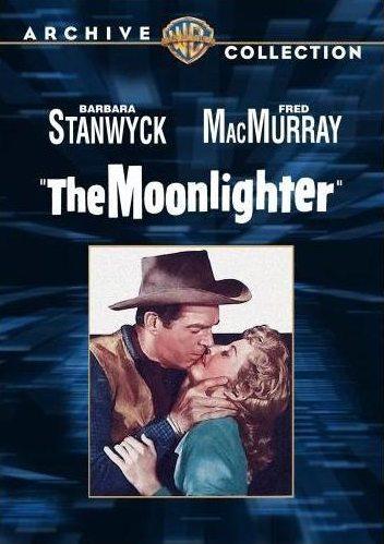 Полуночник - The Moonlighter