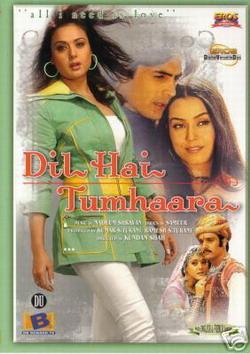 «Индийский Фильм Смотреть Мне Нужна Только Любовь» — 1989