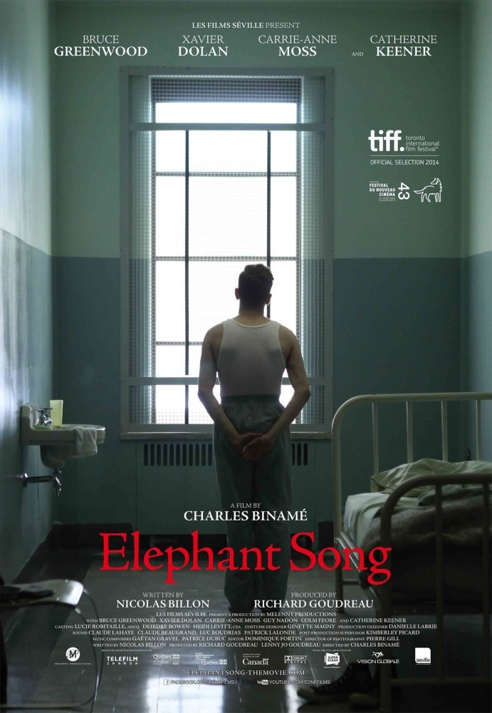 ����� ����� - Elephant Song