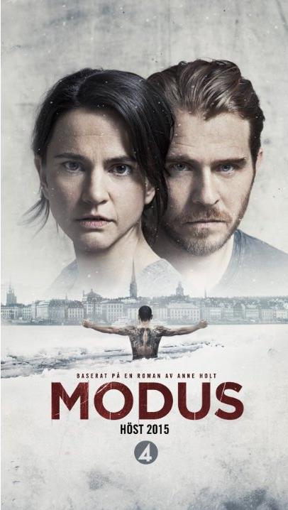 Модус - Modus