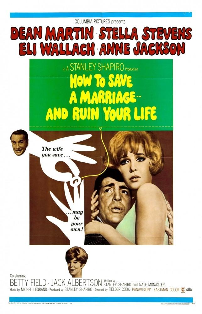 Как спасти брак (И разрушить свою жизнь) - How to Save a Marriage and Ruin Your Life