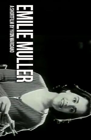 ������ ������ - Emilie Muller