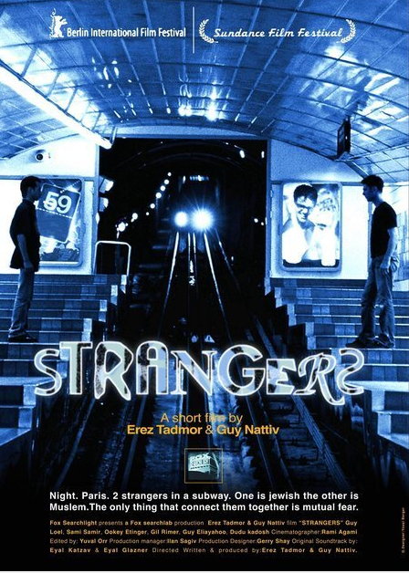 Незнакомцы - Strangers