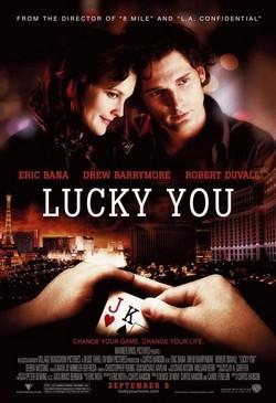 Везунчик - Lucky You