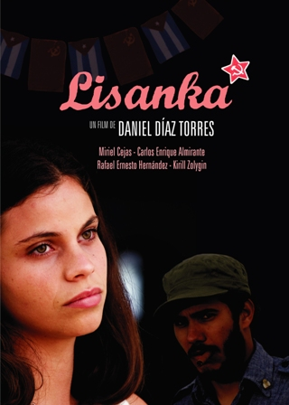 Лисанка - Lisanka