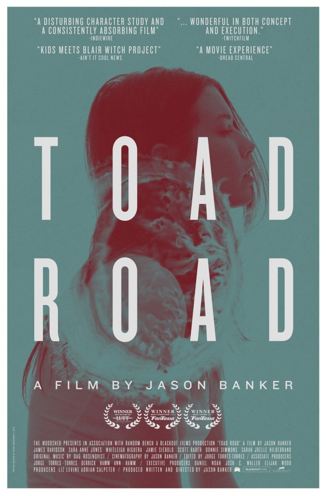 ����� ����� - Toad Road