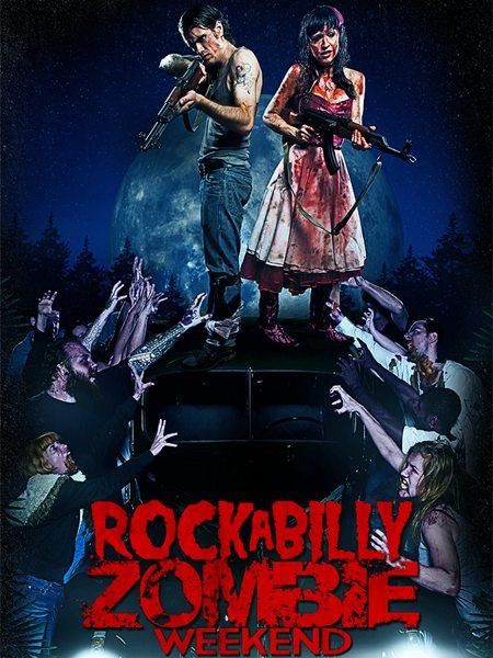 Рокабилли зомби-уикэнд - Rockabilly Zombie Weekend