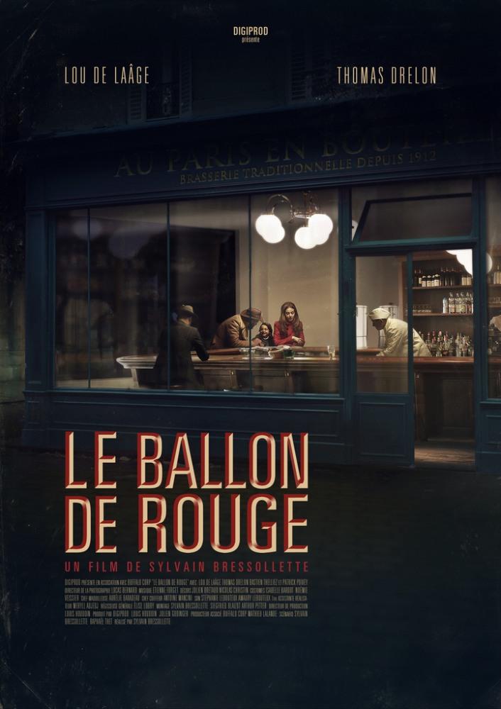 Бокал с красным вином - Le ballon de rouge