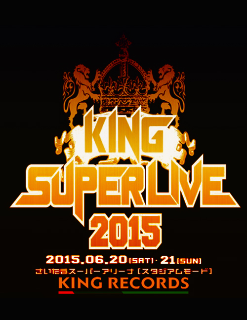 King Records - King Super Live