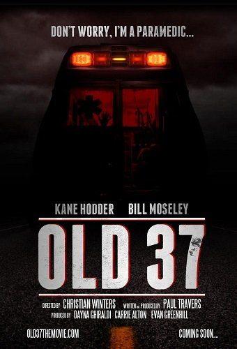 Старый 37 - Old 37