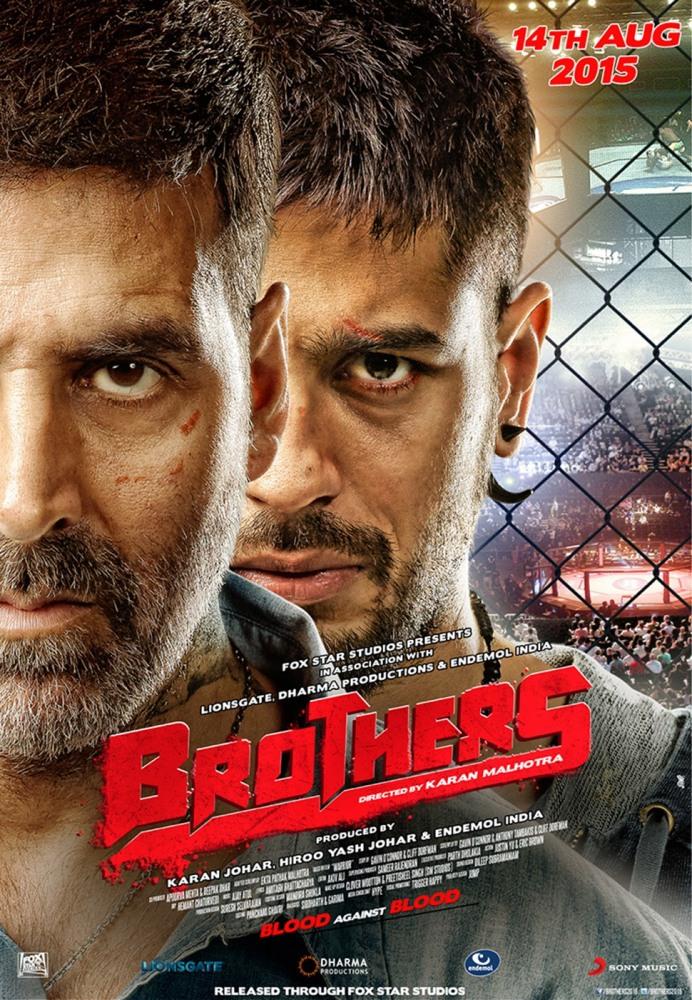 Братья - Brothers