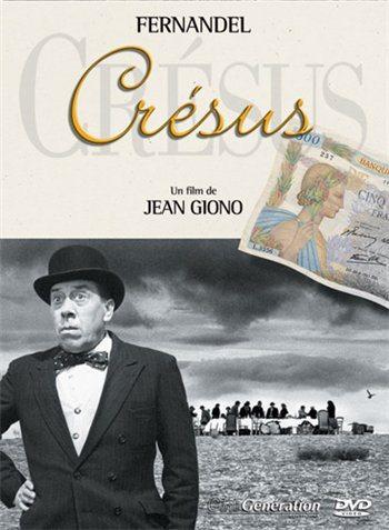 Крез - Cresus