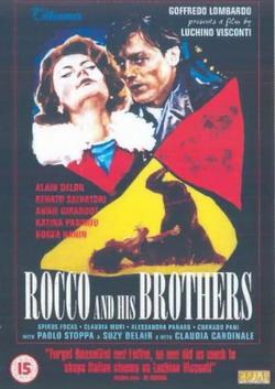 Рокко и его братья - Rocco e i suoi fratelli